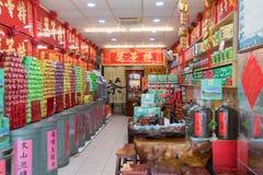 Te shoppar i Taipei, Taiwan Royaltyfria Foton