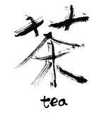 Tea stock illustration