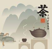 Tea Ceremony Stock Image