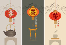 Tea ceremony stock illustration