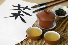 Tea ceremony and calligraphy Royalty Free Stock Images