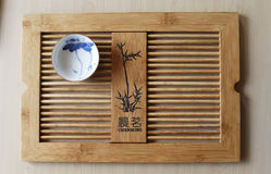 Tea culture. This tea culture places emphasis on the taste and color of the tea as well as on the presentation of the tea set Royalty Free Stock Photo