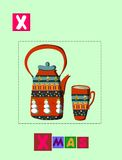 Tea history. Letter X. Xmas. Cute cartoon english alphabet with colorful image and word. Royalty Free Stock Image