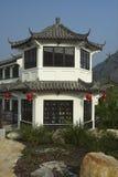 Tea house. In Ngong Ping, Lantau, Hong Kong Royalty Free Stock Image