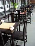 Tea house. A modern looking Tea house Stock Images
