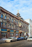 `Tea House` building on Myasnitskaya in Moscow Stock Photography