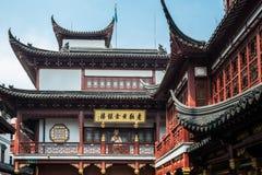 Tea house of Fang Bang Zhong Lu old city shanghai china Stock Images