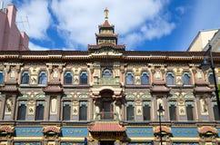 `Tea House` merchant S.V. Perlov on Myasnitskaya street in Moscow, Russia. Moscow, Russia - April 20, 2017: Tea house Perlov, Myasnitskaya ulitsa, 19, Moscow Royalty Free Stock Photography