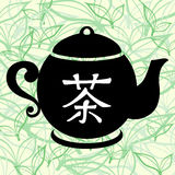 Tea icon on textured background Royalty Free Stock Image