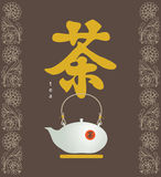 Tea kettle. Banner with hieroglyphic and tea kettle Royalty Free Stock Images