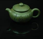 Tea pot. It's my tea pot, i like drinking tea, it's quite important in my life Stock Photos
