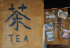Tea promotion sign Royalty Free Stock Image