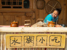 Tea room in China Royalty Free Stock Photography