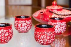 Tea set on table Stock Photos