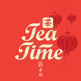 Tea time from Chinese paper lantern Royalty Free Stock Photography