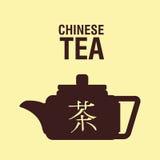 Tea time design Royalty Free Stock Photos