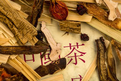 Tea of €‹traditional chinese medicine Stock Photo