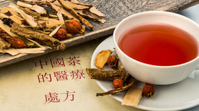 Tea of traditional chinese medicine Royalty Free Stock Photo