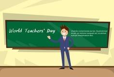 Teacher Day Holiday Man School Class Board Stock Photography