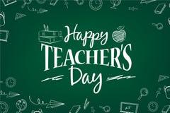 Teacher&#x27 feliz; muestra del día de s ilustración del vector