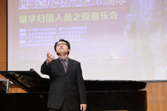 Teacher guowei of huaqiao university sing song Royalty Free Stock Images