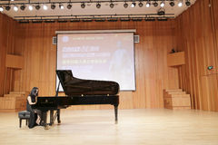 Teacher liguochao of xiamen university play piano Stock Image