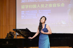 Teacher liuqianran of xiamen university singing song Stock Images