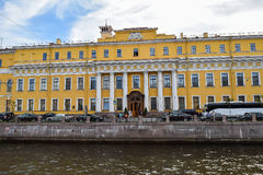 The Teacher's house in St. Petersburg. Royalty Free Stock Images