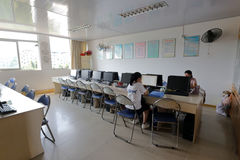 Teacher`s office of banzhong center school Royalty Free Stock Images