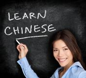 Teacher teaching chinese language learning Stock Images