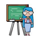 Teacher teaching class lesson in the backcoard. Vector illustration Royalty Free Stock Photos