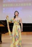 Teacher yinqin of xiamen university singing song Royalty Free Stock Photos