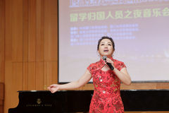 Teacher zhangzhaoying of xiamen university sing song Stock Photos