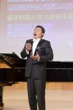 Teacher zhouziming of xiamen university sing song Stock Image