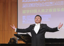 Teacher zhouziming of xiamen university singing song Stock Photos