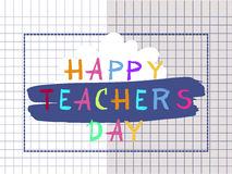 Teachers day3 Stock Image