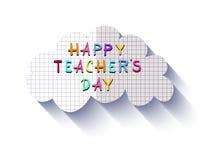 Teachers Day1 Stock Photo