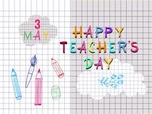 Teachers Day5 Stock Image