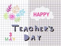 Teachers Day4 Royalty Free Stock Image