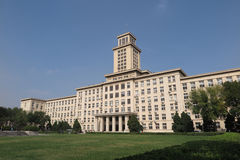 The teaching building of Nankai University. Nankai University, is a public research university located in Tianjin, China. Founded in 1919 by prominent educators Stock Image