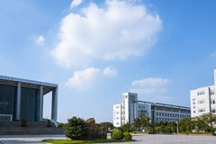 The teaching building stock photography