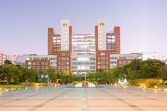 Teaching building and square. Night view of teaching building and square in China Stock Images