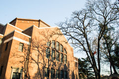 Teaching Building Tsinghua University, China Royalty Free Stock Images