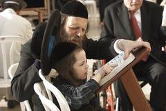 Teaching his son Stock Image