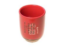 Teacup rosso giapponese Fotografia Stock Libera da Diritti