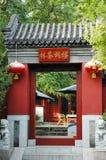 teahouse стоковое изображение