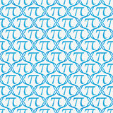 Teal and White Pi Symbol Repeat Pattern Background Stock Photography