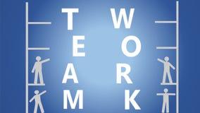 Team, la gente consiste particelle elementari dell'impalcatura, video del titolo per il team-building preparantesi, l'istruzione, illustrazione di stock
