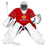 Team Russian hockey goalie Stock Image
