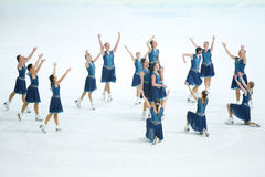 Team Skating Graces con le mani su Immagine Stock Libera da Diritti